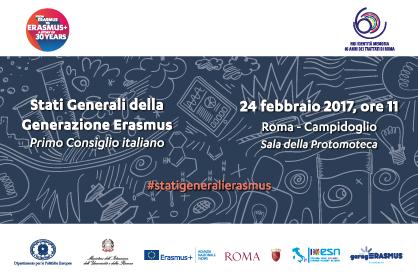 Il 24 febbraio a Roma gli Stati Generali della Generazione Erasmus
